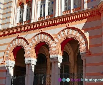 Rumbach Street Synagogue